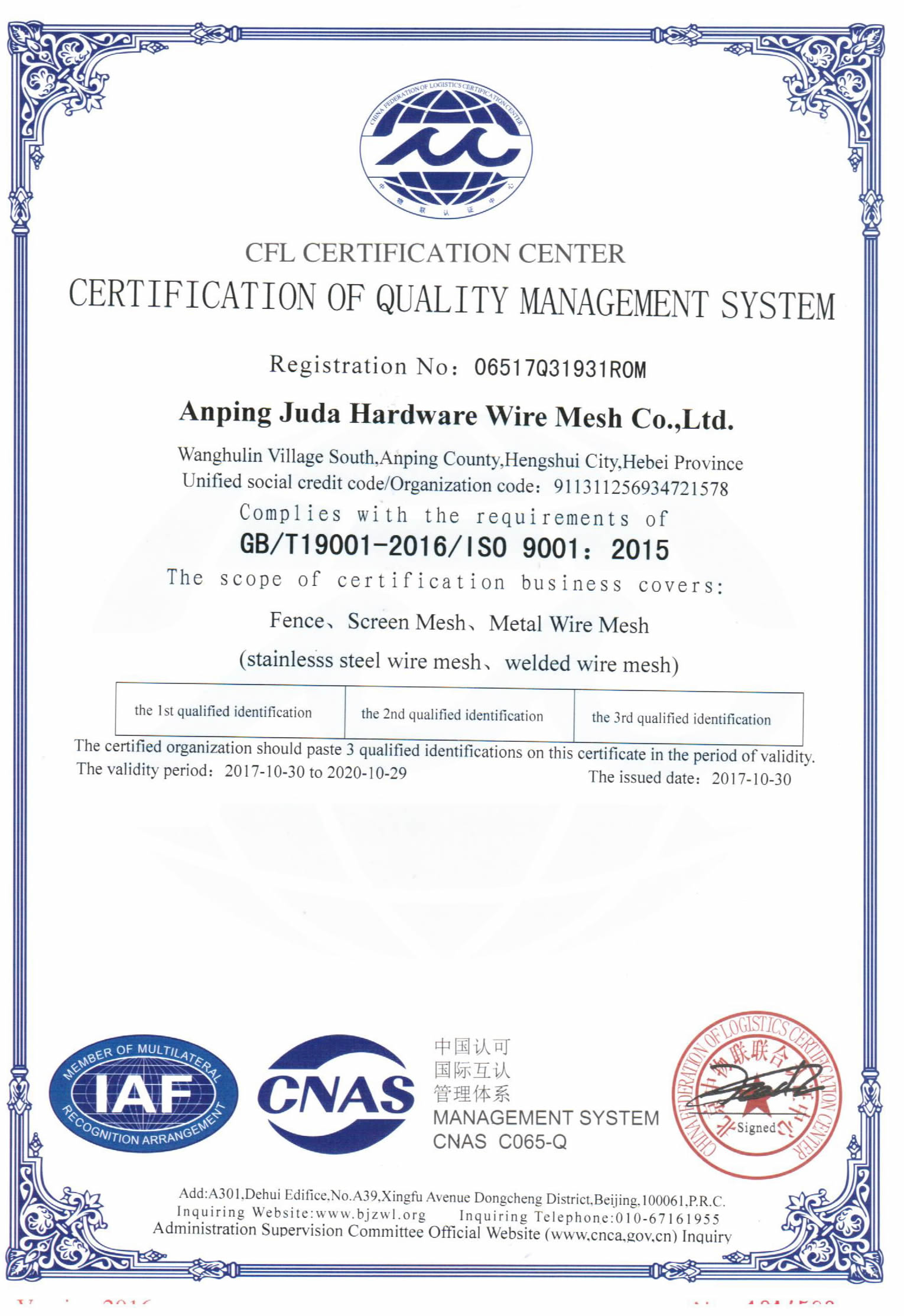 certificate jd mesh
